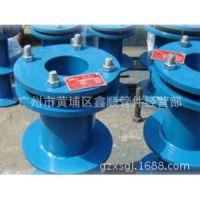 批发销售定制加工各种化工管道碳钢接头配件,广州鑫顺管件