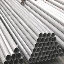 进口不锈钢管 SUS304L精密不锈钢无缝管