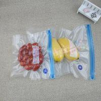 厂家供应拉链真空网纹袋 食用级 圆点纹路 26*34 定制任何尺寸 可带真空抽气泵