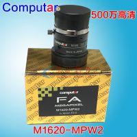 Computar16mm工业镜头 紧凑型500万像素无畸变 M1620-MPW2定焦
