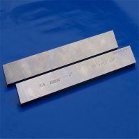 耐磨损高强度白钢刀 进口白钢条价格 超硬白钢刀车刀性能