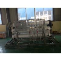安徽欣升源纯净水制水设备灌装机桶装水设备18856137721