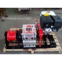 电力施工 合资绞磨机 进口柴油机 8吨 厂家直销