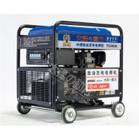 焊接用300A柴油发电电焊机价格