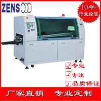 供应正思视觉小型波峰焊ZS-200 无铅经济型波峰焊 全自动仪表焊接机 二手租赁