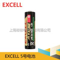 原装正品EXCELL5号电池AALR6工业碱性5号1.5v