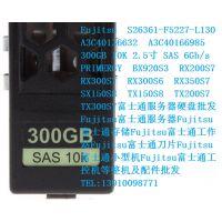 S26361-F5227-L130 A3C40136632 TX300S7 富士通 服务器硬盘