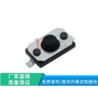 品赞直销3.6×6.2硅胶防水轻触开关型号GT-TC198X-HXXX-L3环保型耐高温