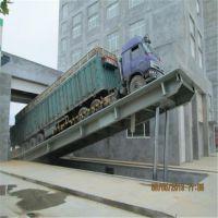液压卸车机 翻板机 卸料机