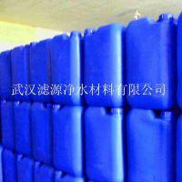 供应湖北武汉水处理 锅炉/空调 冷却塔 中央空调 循环水缓蚀阻垢剂