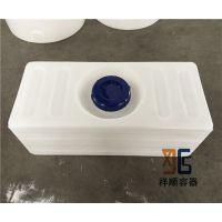 80升长方形塑料矮桶/80L有盖子的方形水箱/80公斤卧式供水桶