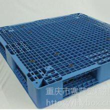 供应防潮双面塑料卡板厂家