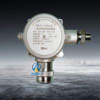 高精度SP-1102华瑞可燃气体浓度探测器CH4