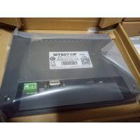 MT6071IP MT(iP) Series