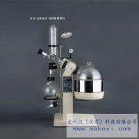 供应JY-RE-6000A 旋转蒸发器 京仪仪器