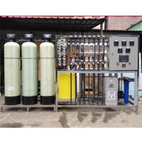 工业超纯水设备 厂家直销高纯水制取设备 原水处理设备厂家直销