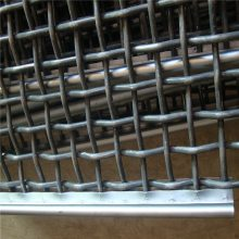 铁轧花网 养殖漏粪网 脚踏网