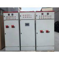 迪能电气厂家直销30kwEPS 应急电源 直流屏 UPS不间断电源 电力工频在线式UPS
