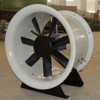 电厂轴流风机价格 T35-11型玻璃钢防腐防爆风机 河北华强