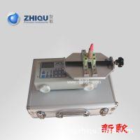 智取ZQ-11B-1 瓶盖扭矩测试仪 化妆品扭力测试仪