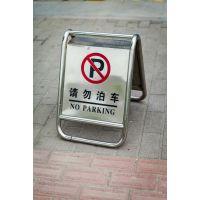 嘉禾交通 厂家直销 结实耐用 反光度强 不锈钢A字牌