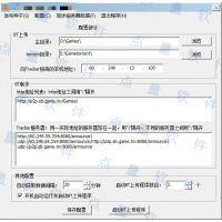 BT技术应用知多少:文件传输下载分发游戏加速