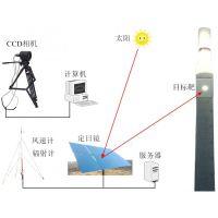定日镜光斑测量系统光热电站CCD测量相机长焦镜头衰减片朗伯靶DNI辐射测量仪