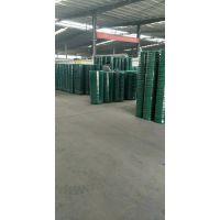 养殖铁丝网A正定养殖铁丝网A养殖铁丝网生产商