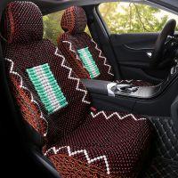 17新款木珠汽车坐垫纳智捷优6SUV 大7SUV宝马5系 7系夏季座垫凉垫