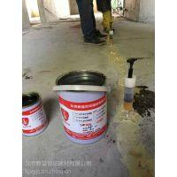 容城县单组份界面剂 混凝土界面剂厂家低价直销