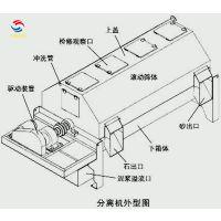 广东砂石分离机厂家(东威)质造搅拌站环保必备混凝土砂石分离机