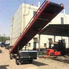 兴亚东莞市生产线皮带输送机 爬坡式皮带传送机 可移动式装车专用机