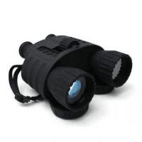 科鲁斯螯针系列20450双筒红外夜视仪4X50 红外数码拍照 西安夜视仪供应商