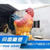 向雷卡通动漫雕塑 大公鸡玻璃钢雕塑 厂家直销