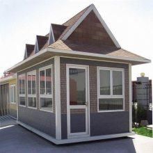 珠三角哪个厂家做彩钢板保安亭的 众民治安钢亭质量好款式新颖