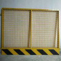 专业定制基坑防护网、1.2*2米红白基坑护栏、基坑支护围挡