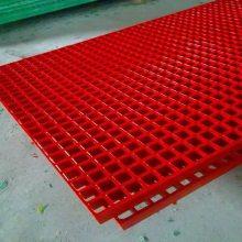 玻璃钢化粪池格栅 楼梯踏板 养殖业地板
