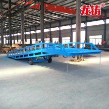 厂家直销10吨移动式登车桥 手动液压升降装卸平台 变幅式登车桥