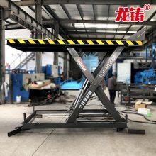 定制固定式电动升降平台 剪叉式液压举升机 车间简易升降货梯