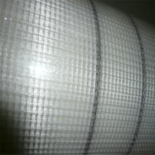 玻纤纤维网格布 纤维网格布多少钱一卷 安阳抹墙网