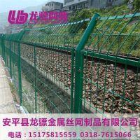 公路护栏网 道路围栏网厂家 折弯护栏网