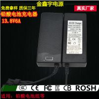 XVE 厂商批发铅酸电池充电器 13.8V6A电瓶铅酸电池专用充电器制造商