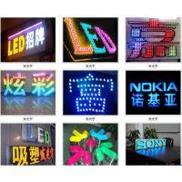 汉口北发光字|发光字|发光字制作|汉口北做发光字的