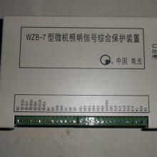 龙之煤WZB-7型微机照明信号综合保护装置打折销售