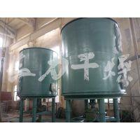热销氢氧化镁专用烘干机|干燥机质量
