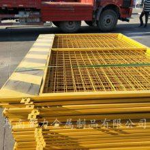 直销 建筑施工基坑护栏 临边防护围栏 黄黑隧道钢材防护网 河南新力