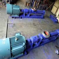 G50-1汩罗市螺杆泵哪家好?找冠桓泵业阀专业生产厂家供货