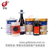 如何让防盗酒瓶扣有效的用于酒类商品上防盗