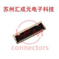 现货供应 康龙 211BCAAAA23F00A 连接器