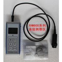 济宁祥科电子仪器XHM-600C型涂层测厚仪测量范围0~5000μm祥和时代